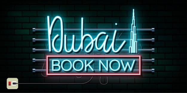 Dubai-reise und neonlichthintergrund der reise