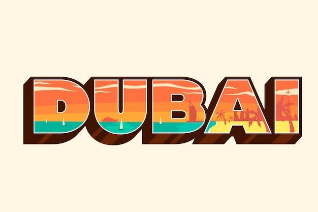 Dubai stadt schriftzug