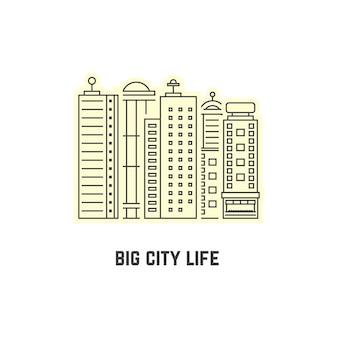 Dünne linie wolkenkratzer-symbol. konzept der skyline der stadt, stadtsymbol, stadtstraße, stadtsilhouette, stadtbild. isoliert auf weißem hintergrund. flat style trend moderne stadt logo design vector illustration