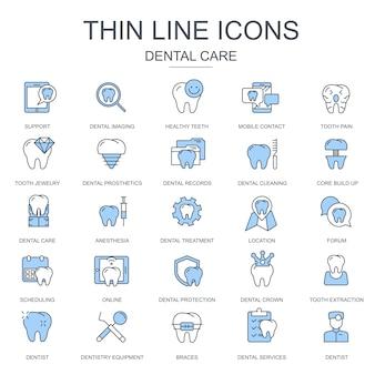 Dünne linie zahnpflege, zahnheilkundeausrüstungsikonen eingestellt