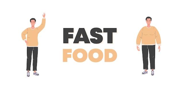 Dünner und fetter kerl, bevor und nachdem er anfing, fast food zu essen. vektorillustration im karikaturstil