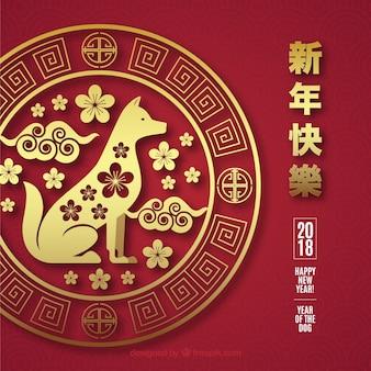 Dunkelroter und goldener chinesischer hintergrund des neuen jahres