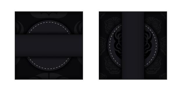 Dunkles postkartendesign mit abstrakter silbriger verzierung. elegante und klassische vektorelemente bereit für druck und typografie.