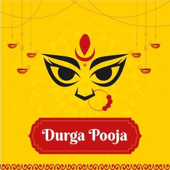 Durga pooja banner-vorlagendesign