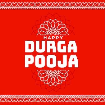 Durga pooja festivalkarte im indischen stil