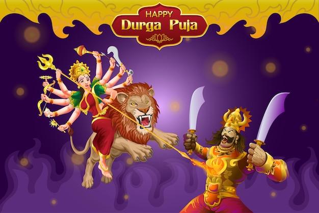 Durga puja grüße mit durga, die den riesen angreifen