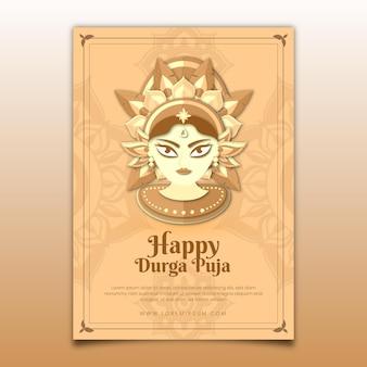 Durga puja poster vorlage