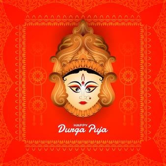 Durga puja und navratri festivalkarte