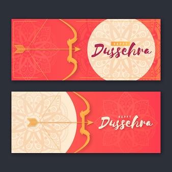 Dussehra bannersammlung mit pfeilen