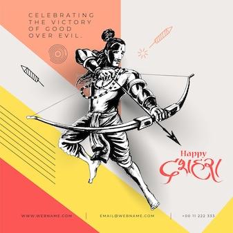 Dussehra festival digitales konzept instagram und social media post banner vorlage.
