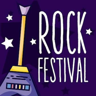 E-gitarre rock-festival-cartoon