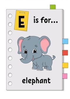 E ist für elefanten. abc-spiel für kinder. wort und brief. wörter lernen, um englisch zu lernen.