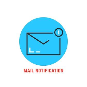 E-mail-benachrichtigung im blauen kreis. konzept der benutzeroberfläche, benutzeroberfläche, postfach, spam, 1 versand, überprüfung, online-support. umriss-stil-trend moderne logo-design-vektor-illustration auf weißem hintergrund