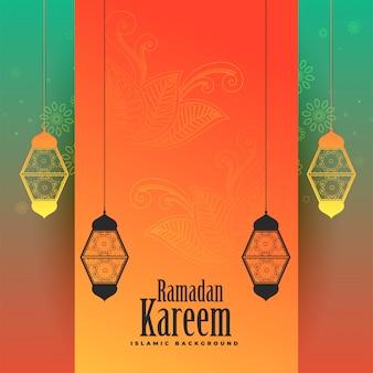 Ehrfürchtiger dekorativer hintergrund des ramadan kareem