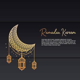 Ehrfürchtiger ramadan kareem gruß