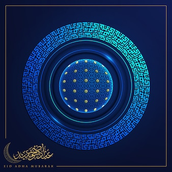 Eid adha mubarak-blumenmuster-vektordesign mit marokkanischem muster