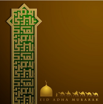 Eid adha mubarak grüßt mit einem arabischen reisenden auf einem kamel