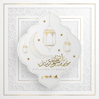 Eid adha mubarak grüßt mit halbmond und leuchtendem gold