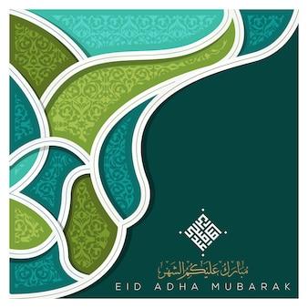 Eid adha mubarak grußkarte islamisches blumenmuster-vektordesign mit arabischer kalligraphie