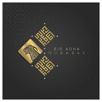 Eid adha mubarak grußkarte islamisches blumenmusterdesign mit arabischer kalligraphie