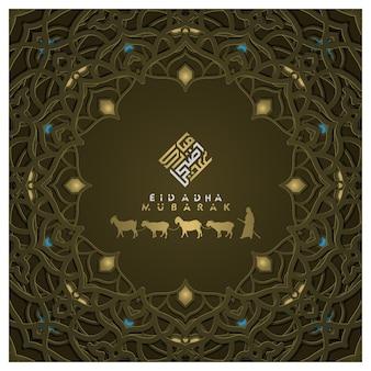 Eid adha mubarak grußkarte islamisches blumenmusterdesign mit schöner arabischer kalligraphie