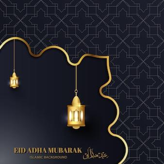 Eid adha mubarak grußkarte schwarzgold mit islamischer laterne