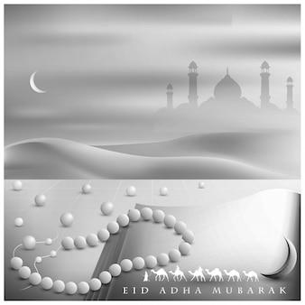 Eid adha mubarak-hintergrund mit arabischer kalligraphie