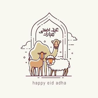 Eid adha mubarak mit strichzeichnungen