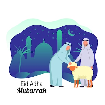 Eid adha mubarrak festival der arabischen opfer