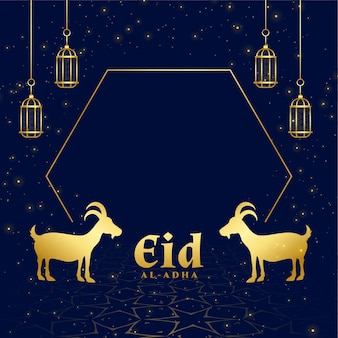 Eid al adha 2021 festivalkartendesign
