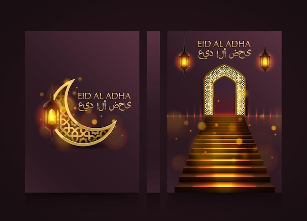 Eid al adha-abdeckung, mubarak-hintergrund, schablonengestaltungselement, vektorillustration
