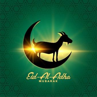 Eid al adha bakrid festival hintergrund