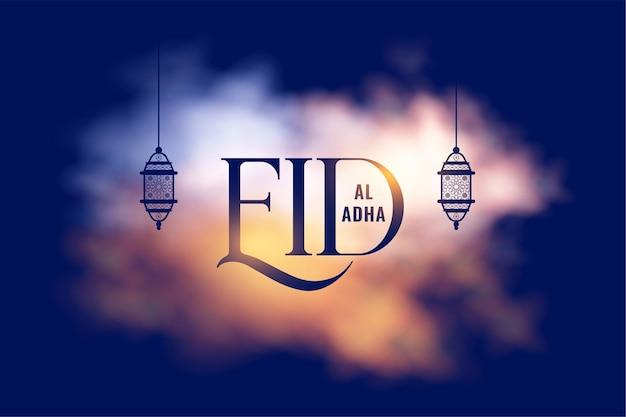 Eid al adha cloud- und laternenkartendesign