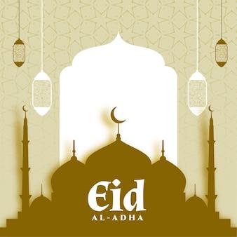Eid al adha grußdesign im papierstil