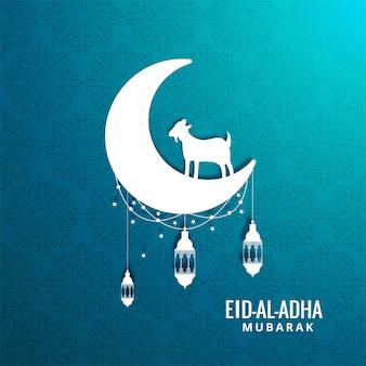 Eid al-adha grußkarte für moslemischen feiertag