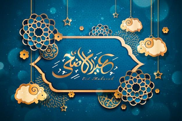 Eid al-adha grußkarte mit reizenden schafen, die in der luft im papierkunststil, blauer hintergrund hängen