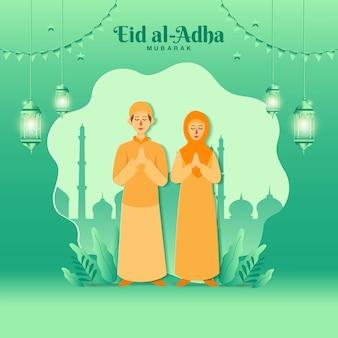 Eid al-adha grußkarten-konzeptillustration im papierschnittstil mit dem muslimischen karikaturpaar, das eid al-adha mit moschee segnet