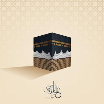 Eid al adha grußkartenhintergrund.