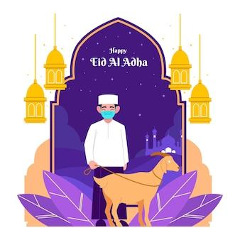 Eid al-adha illustration