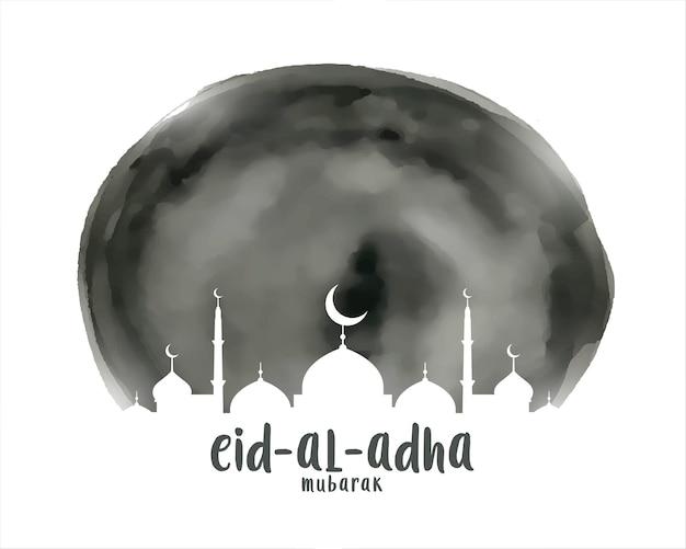 Eid al adha islamischer aquarellhintergrund
