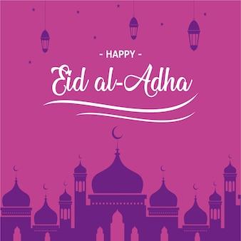 Eid al adha islamischer designhintergrund