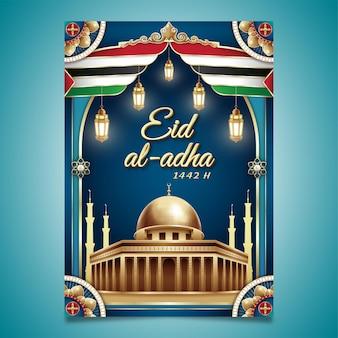Eid al adha islamischer hintergrund mit moscheenillustration