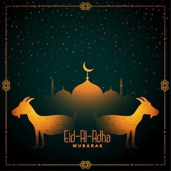 Eid al adha islamisches festivalgruß mit ziege und moschee
