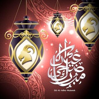 Eid al adha kalligraphie, fröhliches opferfest im arabischen kalligraphie-design mit fanoos und scharlachrotem hintergrund