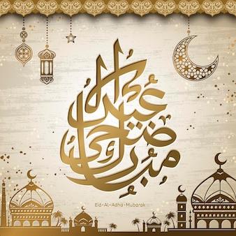 Eid al adha kalligraphie, fröhliches opferfest im arabischen kalligraphiedesign mit fanoos und moscheeelementen, goldene farbe