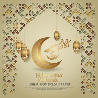 Eid al adha kalligraphie islamischer gruß