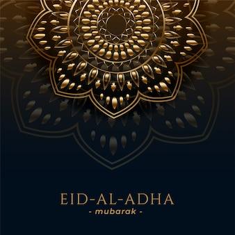 Eid al adha mit islamischem stil