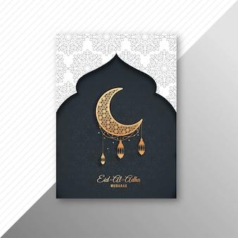 Eid-al-adha mubarak broschüren-karte
