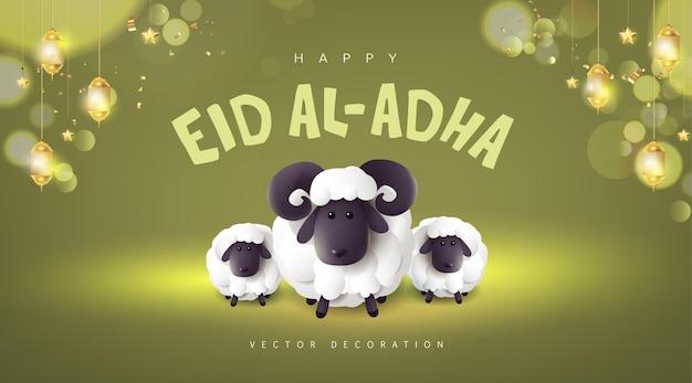 Eid al adha mubarak die feier des festivalbanners der muslimischen gemeinschaft mit weißen schafen