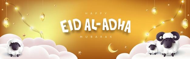 Eid al adha mubarak die feier des muslimischen gemeindefestes mit weißen schafen und wolken